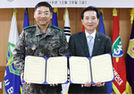 Samyang Corporation Signs the '1 Company - 1 Barrack' Cooperative Agreement with the 23rd Infantry Division
