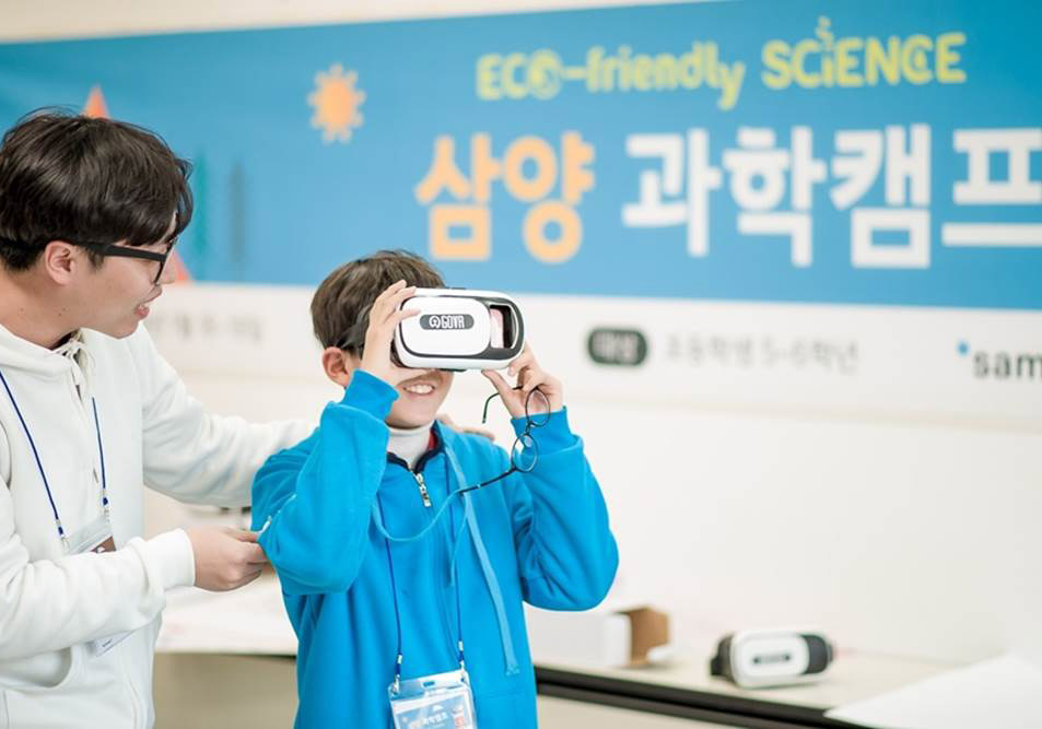 Samyang Group Hosts 'Samyang Science Camp'